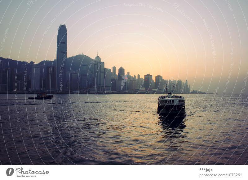 star ferry company. Hongkong Tsimshatsui East Kowloon China Asien Stadt Hafenstadt Skyline bevölkert überbevölkert Hochhaus Gebäude Architektur Sehenswürdigkeit