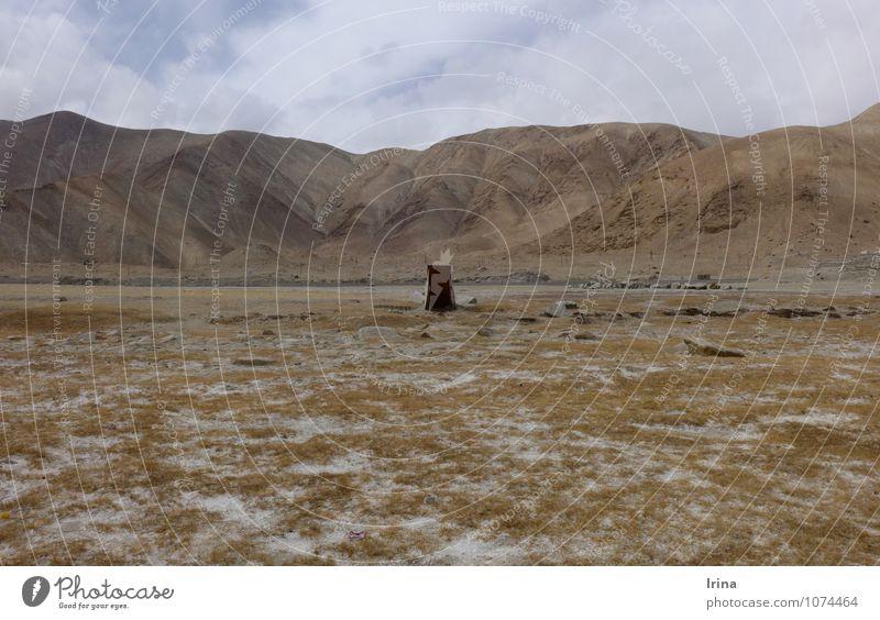 Außenklo Landschaft Winter Berge u. Gebirge Pamir Tien Shan Karakorum Wüste Steinwüste Steppe Xinjiang Außentoilette exotisch Ferne frei Unendlichkeit natürlich