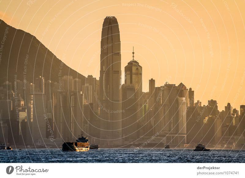 Sonnenuntergang in Hongkong mit Skyline Ferien & Urlaub & Reisen Stadt Haus Reisefotografie Architektur Gefühle Gebäude Tourismus Verkehr Hochhaus Ausflug