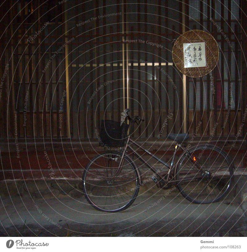 Lonely Bicycle Fahrrad Abend Mobilität braun Einsamkeit trist geschlossen Japan Asien heimkehren