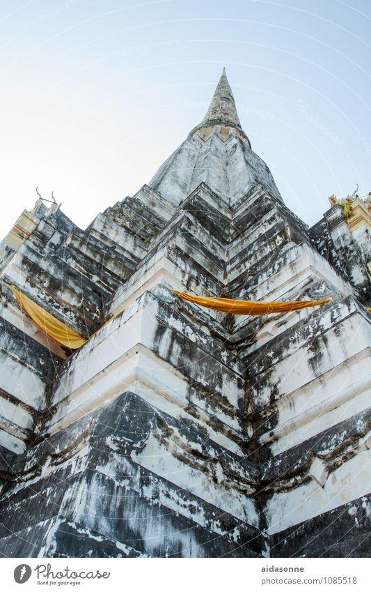 Ayutthaya Pagode Stadt Haus Architektur Gebäude Freundlichkeit Bauwerk Asien Glaube Sehenswürdigkeit Ruine Thailand friedlich Palast Menschlichkeit