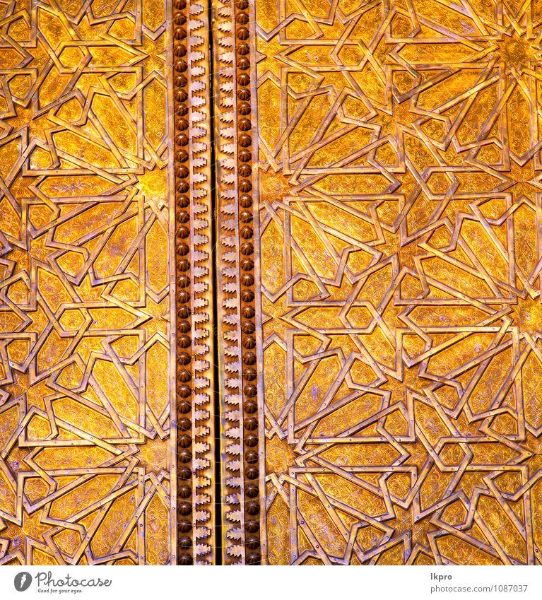 alt schön gelb Architektur Stil Gebäude grau Metall dreckig Design Dekoration & Verzierung Tür gold Gold retro Schutz