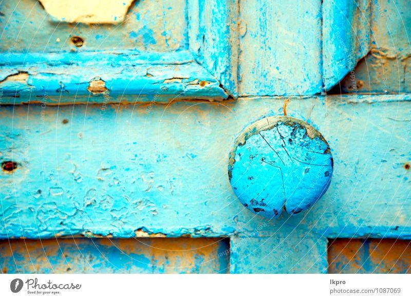alt blau Haus Wand Architektur Stil Gebäude Mauer Sand dreckig Design Dekoration & Verzierung Tür retro Schutz Sicherheit