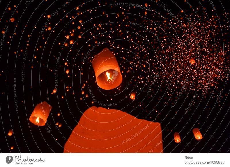 Himmellaternenfestival von Lichtern in Chiangmai, Nord-Thailand Glück schön Ferien & Urlaub & Reisen Lampe Party Feste & Feiern Silvester u. Neujahr Kultur Luft