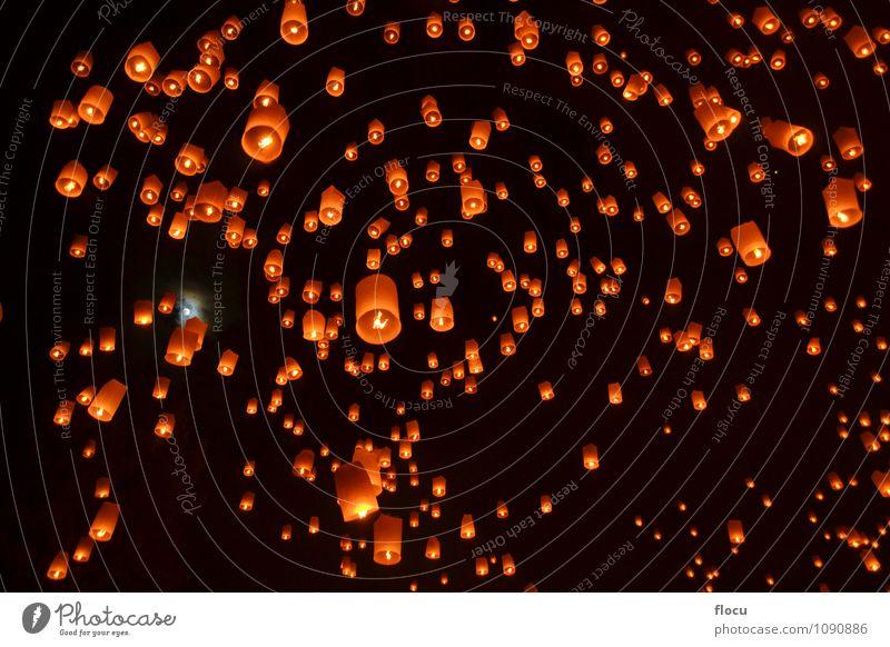 Himmelslaternenfest Yee Peng Festival, Chiangmai, Thailand Glück schön Ferien & Urlaub & Reisen Lampe Party Feste & Feiern Silvester u. Neujahr Kultur Luft Park