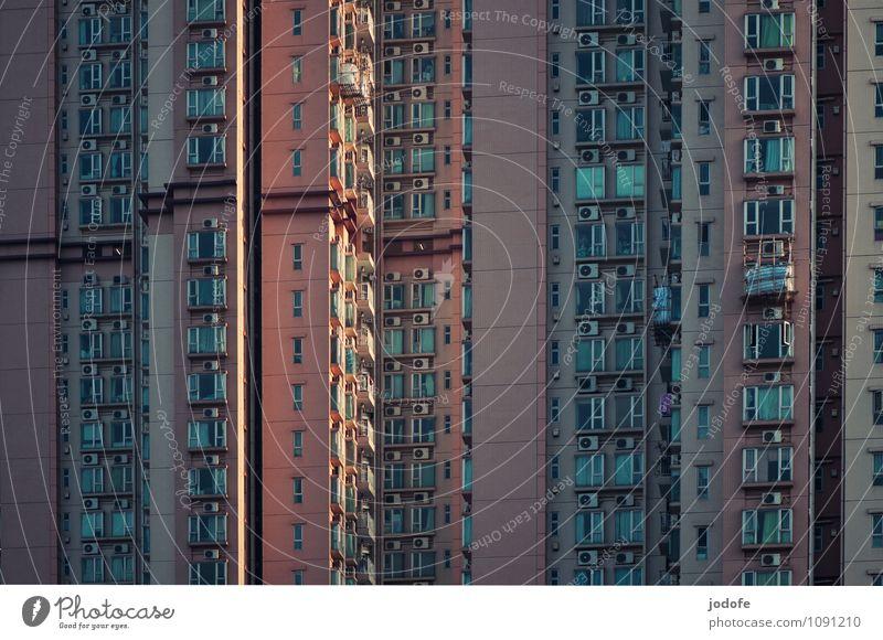 Ansicht Stadt Hauptstadt Haus Hochhaus Bauwerk Gebäude Architektur einfach rosa Zufriedenheit Einsamkeit Gesellschaft (Soziologie) skurril Symmetrie