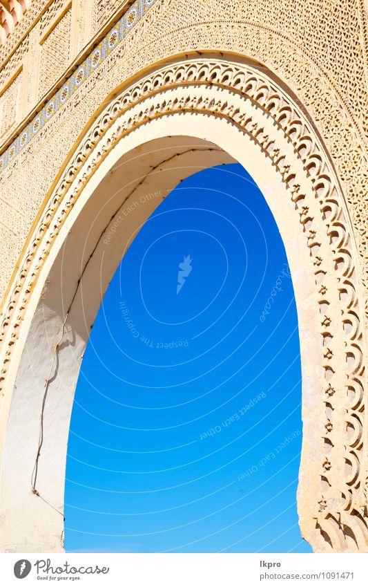 Himmel Ferien & Urlaub & Reisen Stadt alt blau schwarz gelb Architektur Gebäude Religion & Glaube Stein braun Sand Design Tür Tourismus