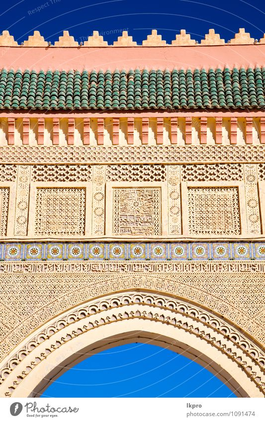 Himmel Ferien & Urlaub & Reisen Stadt alt blau grün schwarz gelb Architektur Gebäude grau Religion & Glaube Stein braun Sand rosa