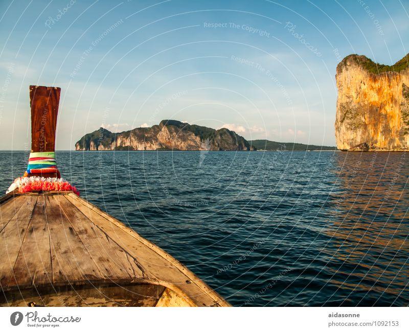 Andamanen See Wasser Erholung Landschaft genießen Schönes Wetter entdecken