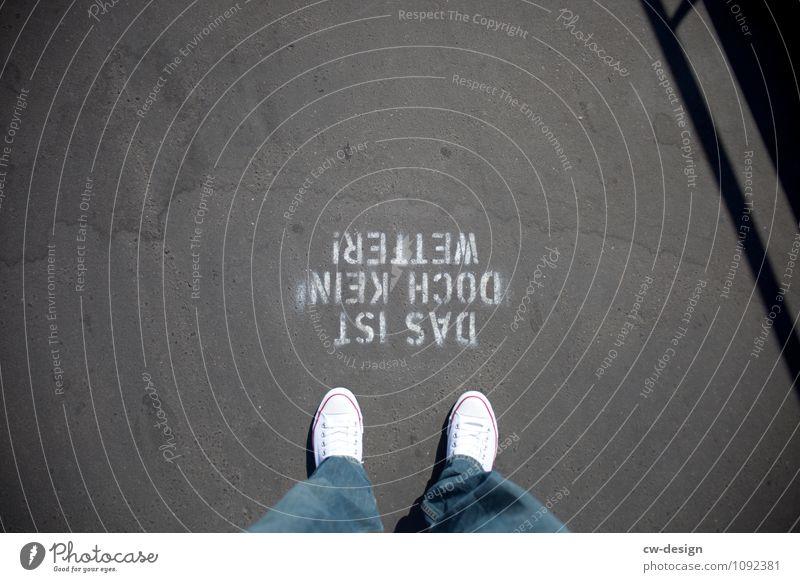 Missverständnis | Kein Wetter Mensch Jugendliche Mann Einsamkeit Freude Junger Mann Erwachsene Leben Graffiti Stil grau Kunst Lifestyle maskulin Wetter Freizeit & Hobby