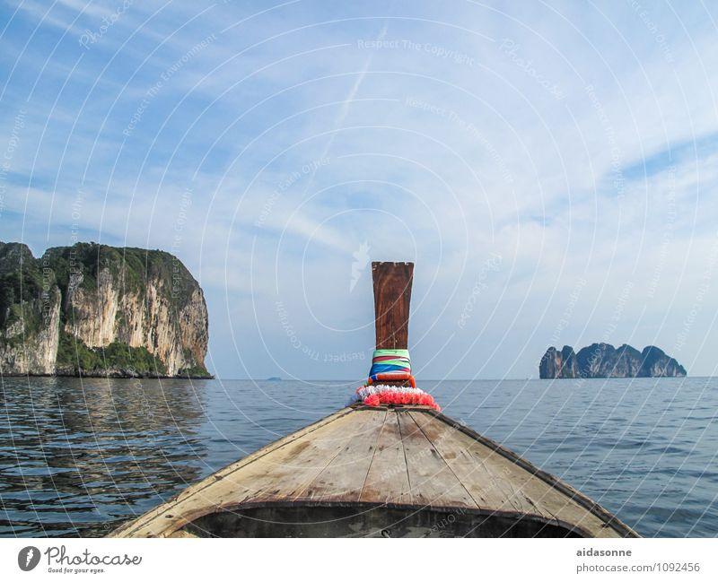 Andaman See Natur Wasser Meer Landschaft Zufriedenheit Idylle Lebensfreude achtsam Andamanensee