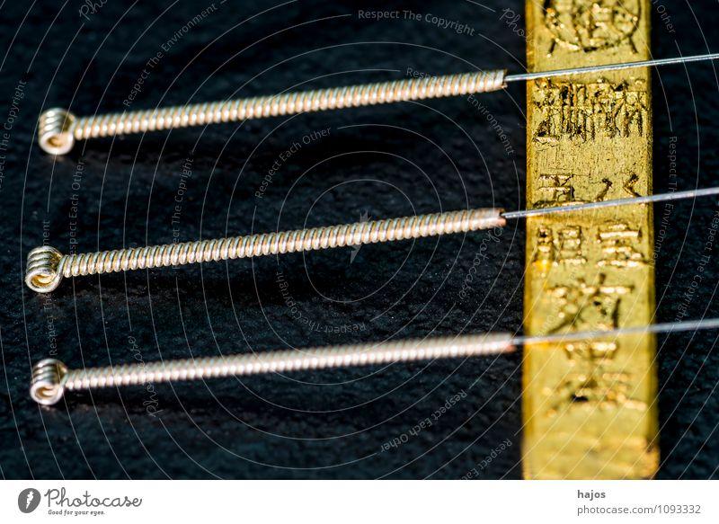 Akupunkturnadeln Alternativmedizin Medikament Erholung Gesundheitswesen alt chinesische Medizin traditionell asiatisch TCM stechen Meridian klassisch