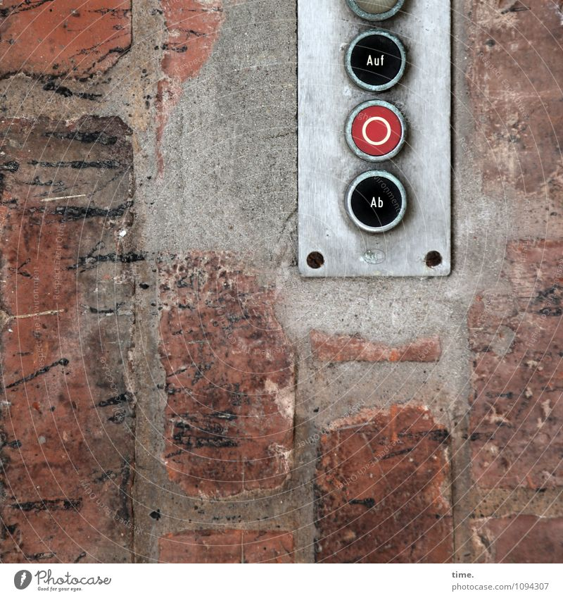 HMV | Technik, die begeistert Stadt alt Wand Mauer Design Ordnung Energie Technik & Technologie lernen bedrohlich Wandel & Veränderung Güterverkehr & Logistik
