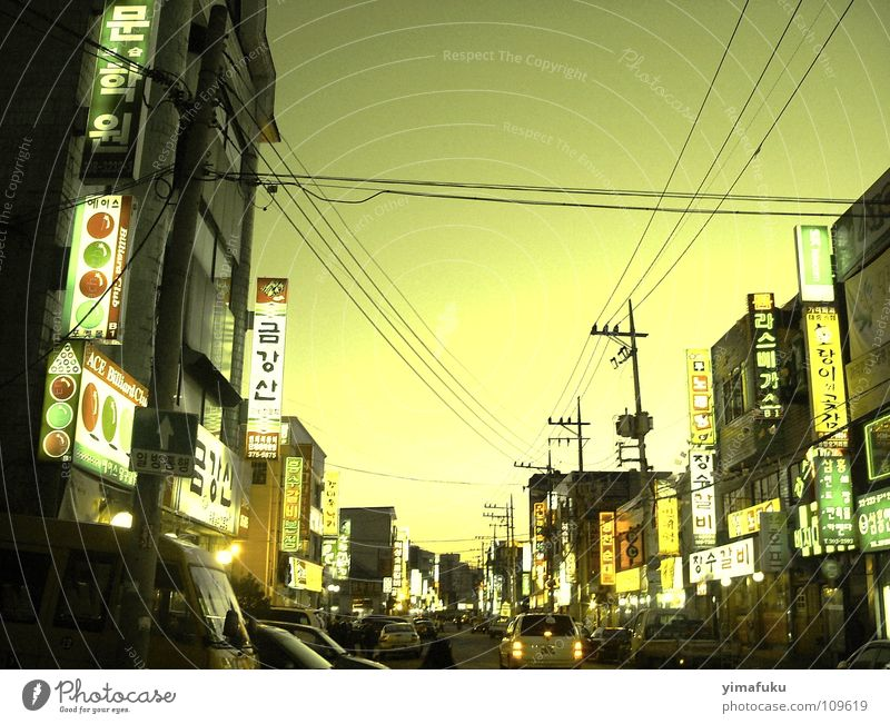 Seoul@Night Stadt gelb Verkehrswege Korea Seoul