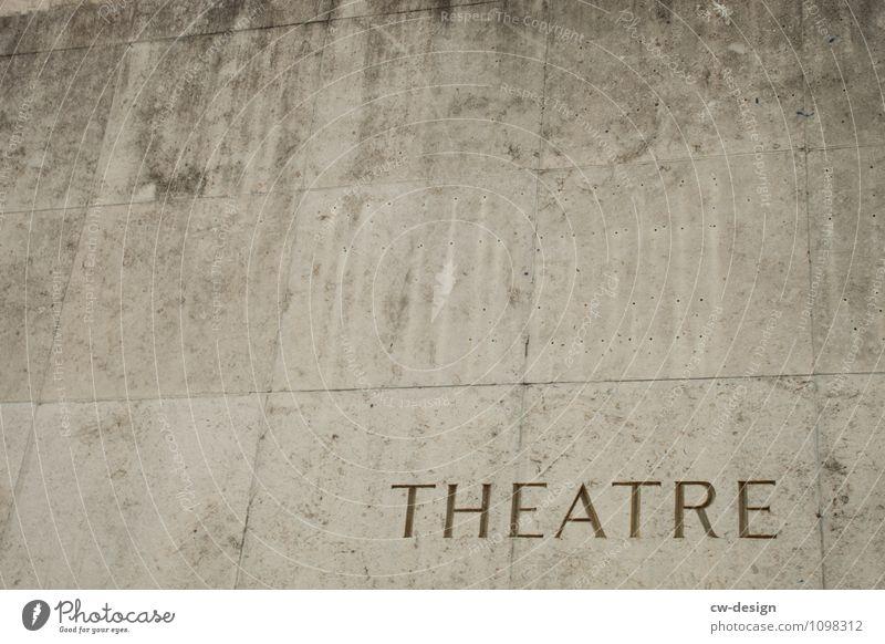 Theatre Stadt Ferne Wand Architektur Gefühle Gebäude Mauer grau Fassade Design Freizeit & Hobby modern trist Kommunizieren Kreativität Lebensfreude