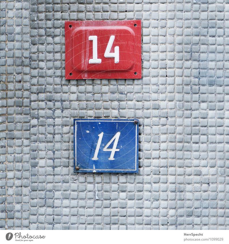Variation blau rot Haus Wand lustig Gebäude Mauer grau Fassade Schilder & Markierungen verrückt paarweise Ziffern & Zahlen Fliesen u. Kacheln Altstadt Istanbul
