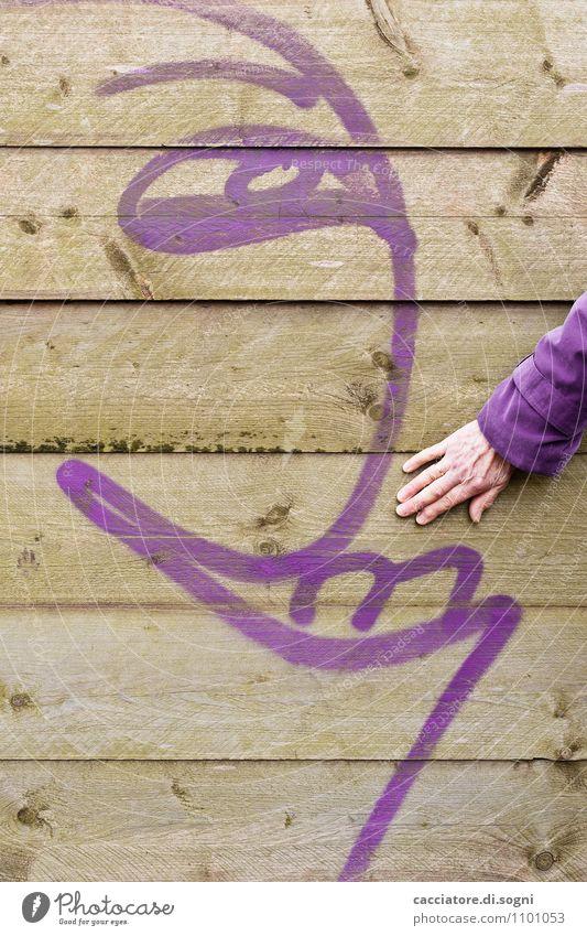 Wenn das mal gut geht Freude Gesicht Wand Graffiti lustig Mauer braun bedrohlich violett Gelassenheit Zaun Vertrauen Mut Wachsamkeit Irritation skurril