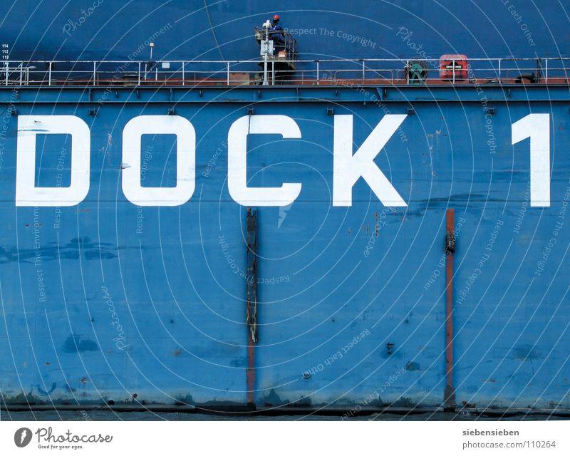 DOCK 1 Meer Arbeit & Erwerbstätigkeit Wasserfahrzeug Hamburg Verkehr Industrie Güterverkehr & Logistik Fluss Hafen Gastronomie Ladengeschäft Stahl Verkehrswege