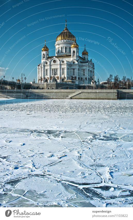 Eiszeit in Moskau Kirche Architektur Kathderale Religion & Glaube Sehenswürdigkeit Wahrzeichen Christie Erlöser Kathedrale kalt Menschlichkeit Solidarität