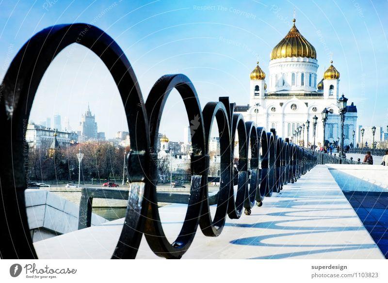Perspektive auf Christi Erlöser Kathedrale Architektur Ferien & Urlaub & Reisen christi erlöser Moskau Kirche Religion & Glaube Sehenswürdigkeit Wahrzeichen