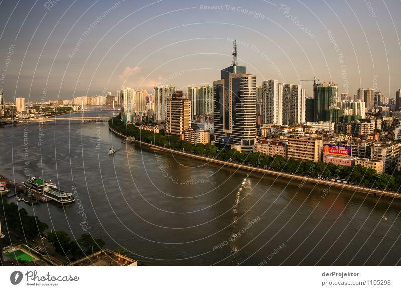 Shanghais kleine Skyline Ferien & Urlaub & Reisen Ferne Architektur Freiheit Arbeit & Erwerbstätigkeit Tourismus Verkehr Hochhaus ästhetisch Armut Fluss