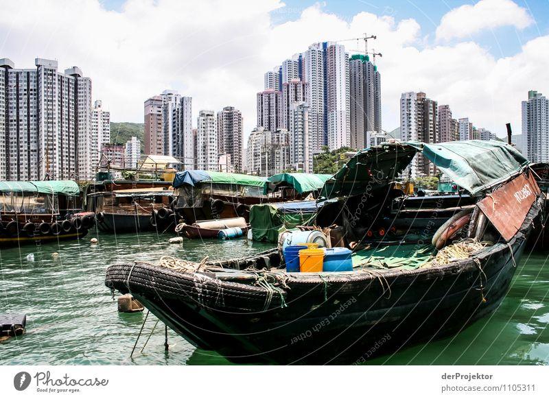Hinter den Kulissen in Hongkong Ferien & Urlaub & Reisen alt Wasser Meer Landschaft Haus Umwelt Wand Gefühle Küste Mauer Freiheit Stimmung Wellen Tourismus