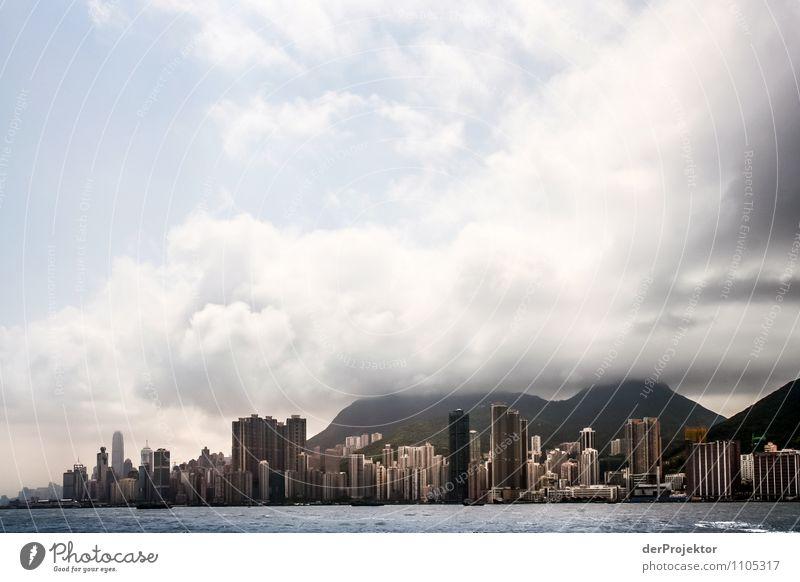 Schlechtes Wetter in Hongkong Ferien & Urlaub & Reisen Stadt Sommer Wolken Ferne Umwelt Gefühle Küste außergewöhnlich Tourismus Wellen Ausflug bedrohlich Abenteuer Todesangst Bucht