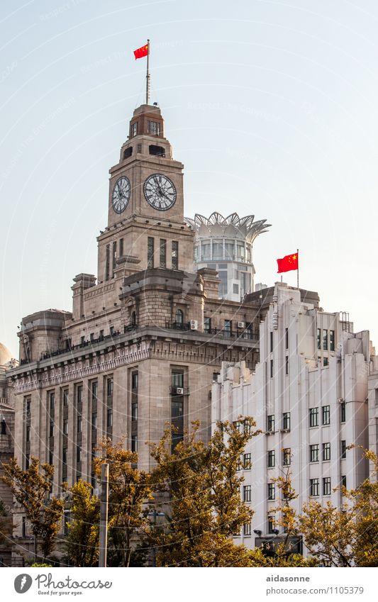 Altes Zollhaus in Shanghai Stadt Haus Architektur Hochhaus Turm Stadtzentrum Ausdauer standhaft