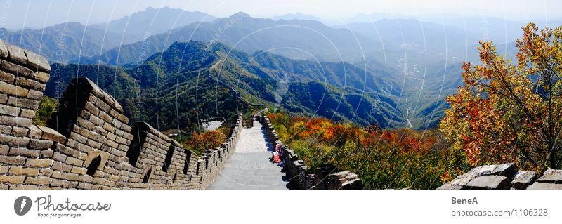 Great Wall Ferien & Urlaub & Reisen Baum Ferne Berge u. Gebirge Herbst Architektur Senior Gebäude Mauer Stein Kraft Tourismus groß Schönes Wetter Hügel Bauwerk