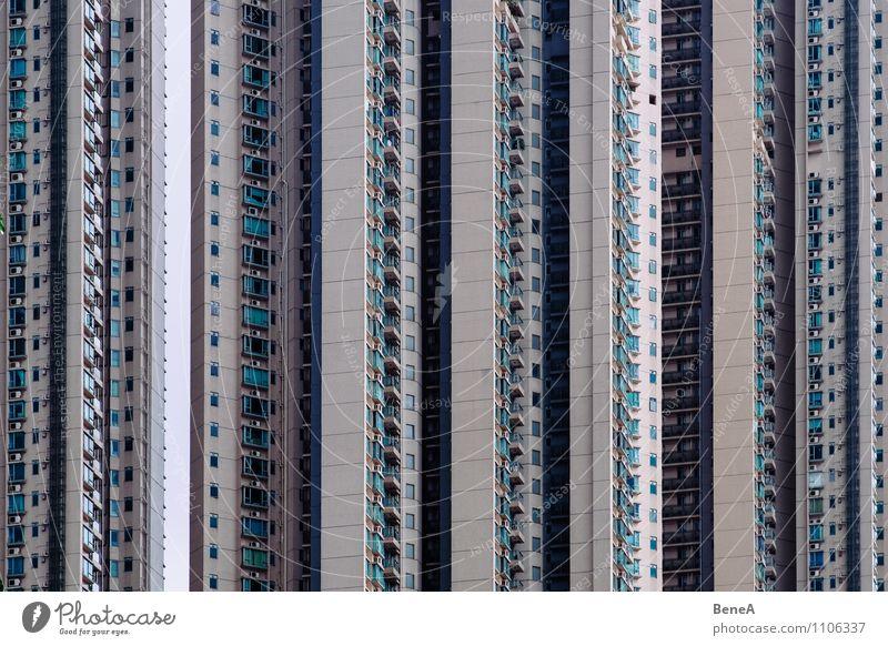 Hong Kong Walls Stadt Haus Fenster Wand Leben Architektur Gebäude Mauer grau Fassade Wohnung Häusliches Leben Hochhaus groß hoch geschlossen