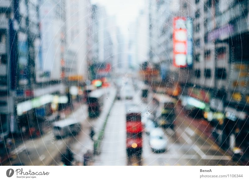 Blur Hongkong China Asien Stadt Hauptstadt Stadtzentrum Haus Hochhaus Fassade Fenster Verkehr Verkehrsmittel Verkehrswege Personenverkehr