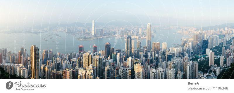 Hong Kong Ferien & Urlaub & Reisen Stadt Meer Haus Ferne Gebäude Wachstum Büro Hochhaus groß Beton Bauwerk Asien Hafen Mitte Bankgebäude