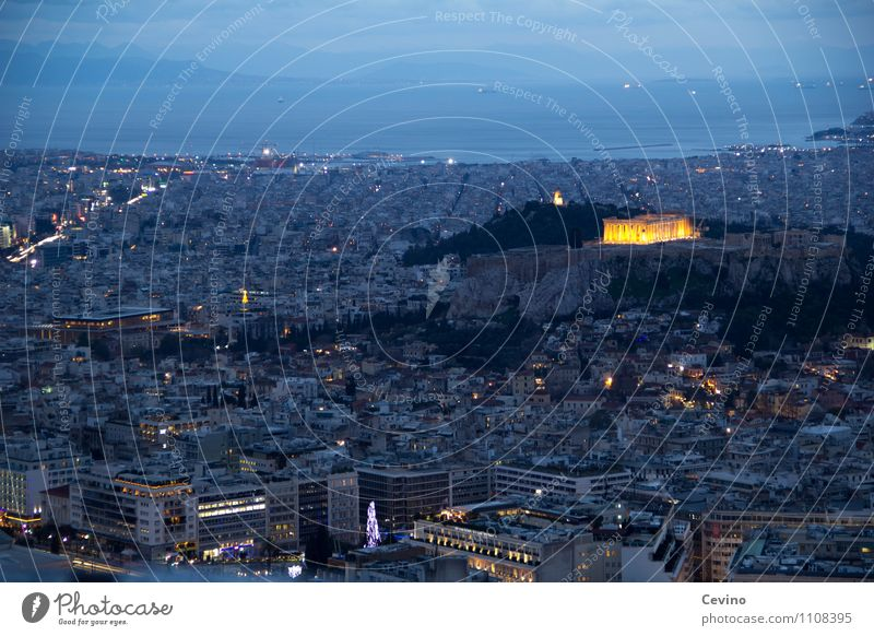 Athen #2 Kunstwerk Skulptur Architektur Griechenland Europa Stadt Hauptstadt Stadtzentrum Sehenswürdigkeit Wahrzeichen Denkmal Akropolis Kultur Tourismus