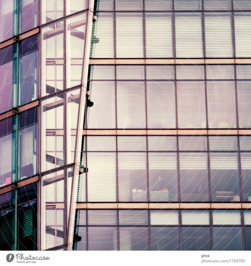 mit tourigarantie Stadt schön Einsamkeit Stil Berlin grau oben Fassade Business Wachstum Design Büro elegant Tourismus Glas Hochhaus