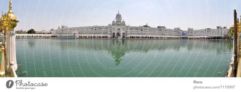 Ferien & Urlaub & Reisen Architektur Gebäude Religion & Glaube See gold historisch Symbole & Metaphern Schwimmbad Denkmal Abenddämmerung fliegend Teich Indien