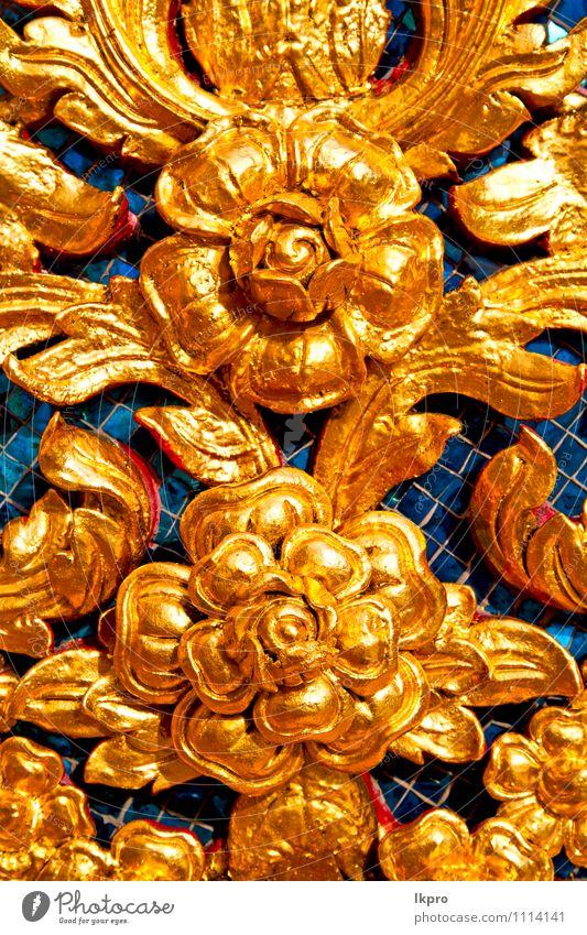 Fenster in Bangkok Ferien & Urlaub & Reisen Tourismus Architektur Blume Dorf Palast Metall Gold Stahl dreckig grün rot chedi Konsistenz Prang Thay krung thep