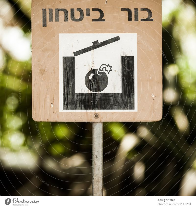 Sondermüll Ferien & Urlaub & Reisen Angst Tourismus Schilder & Markierungen Schriftzeichen gefährlich Hinweisschild bedrohlich Zeichen Asien Müll Gewalt