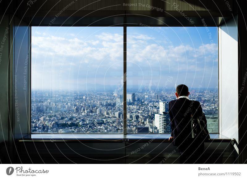 Aussicht Büroarbeit Wirtschaft Handel Dienstleistungsgewerbe Energiewirtschaft Gesundheitswesen Kapitalwirtschaft Börse Geldinstitut Business Unternehmen Mensch