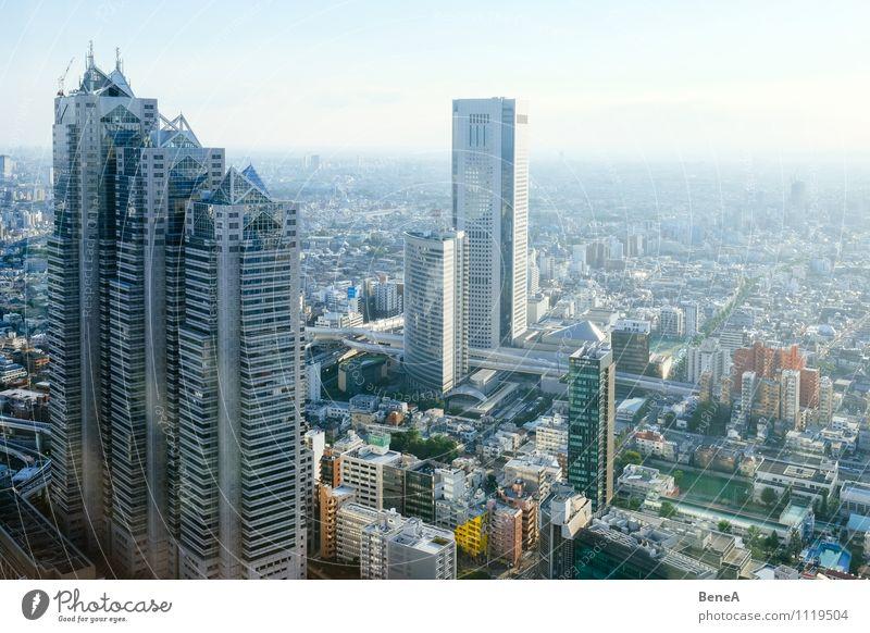 Tokyo Stadt Haus Lifestyle Fassade Energiewirtschaft Business Büro Hochhaus Bauwerk Skyline Bankgebäude Hauptstadt Stadtzentrum Dienstleistungsgewerbe