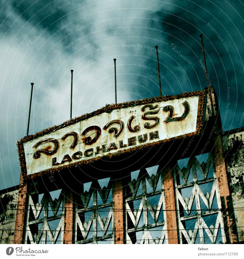 GHOST CITY alt Haus dunkel Gebäude Angst Schilder & Markierungen bedrohlich Dach Bild verfallen Asien Werbung Sturm Verfall Geister u. Gespenster