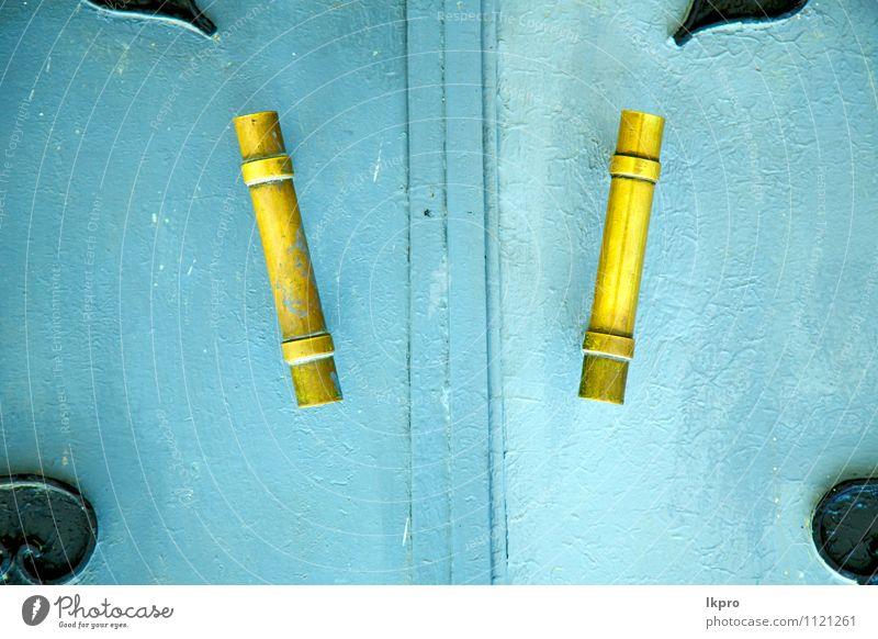 Graues Marokko in Stil Design Dekoration & Verzierung Gebäude Architektur Tür alt dreckig retro blau grau Sicherheit Schutz Geborgenheit Schloss Zugang