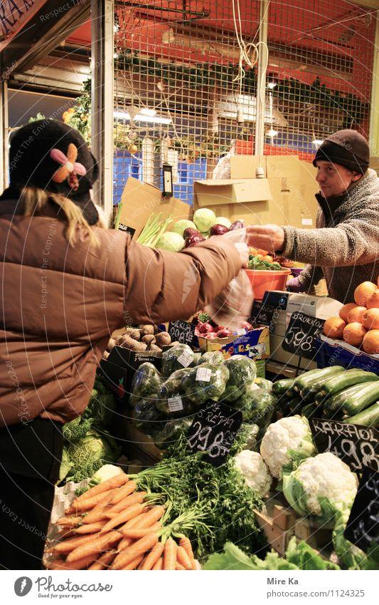 makkr food Leben Liebe natürlich Gesundheit Garten Gesundheitswesen Business kaufen Appetit & Hunger Jagd Taube verkaufen Tänzer Allergie Behandlung