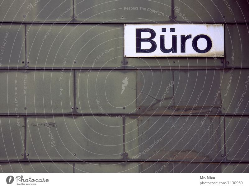 auf Arbeit | Büro Arbeit & Erwerbstätigkeit Arbeitsplatz Business Typographie Fassade Hinweisschild Schilder & Markierungen Buchstaben Wort Wand
