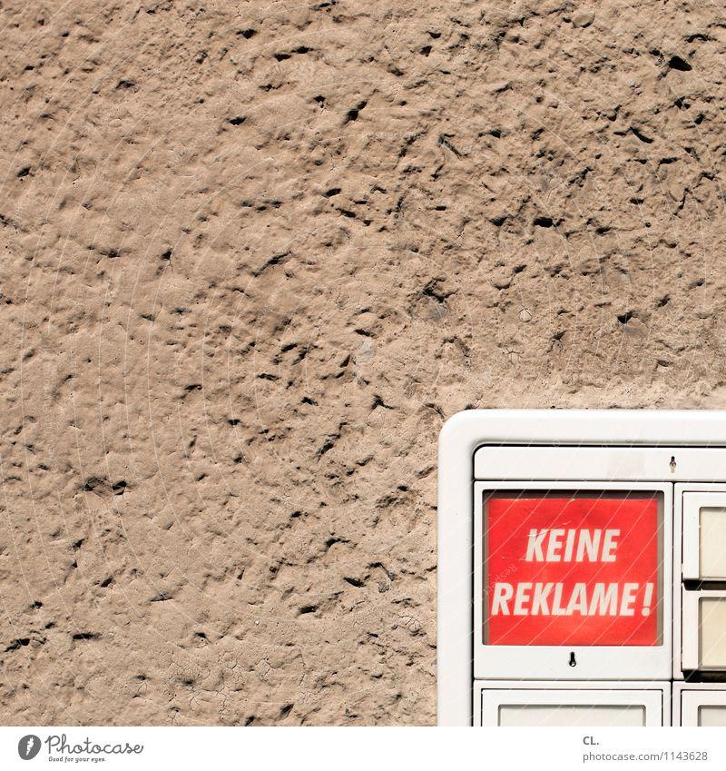 spießig | bloß nix annehmen Häusliches Leben Wohnung Haus Einfamilienhaus Mauer Wand Namensschild Klingel Schriftzeichen Schilder & Markierungen Hinweisschild