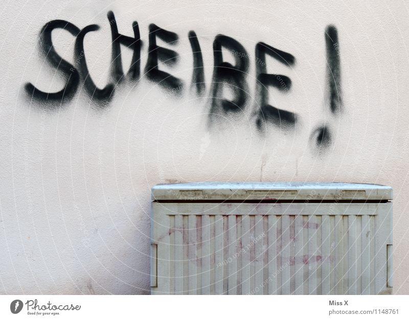 Scheiße Farbe Wand Graffiti Gefühle Mauer Fassade Schriftzeichen Wut Kot Gewalt Wort Aggression Frustration Ärger Schmiererei Hass