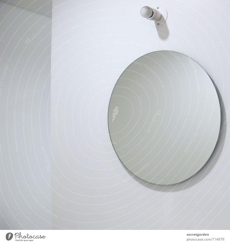 minimalismus im bad I weiß schön Haus ruhig Erholung kalt Wand Architektur Stil Lampe hell Beleuchtung Innenarchitektur Raum Wohnung nass