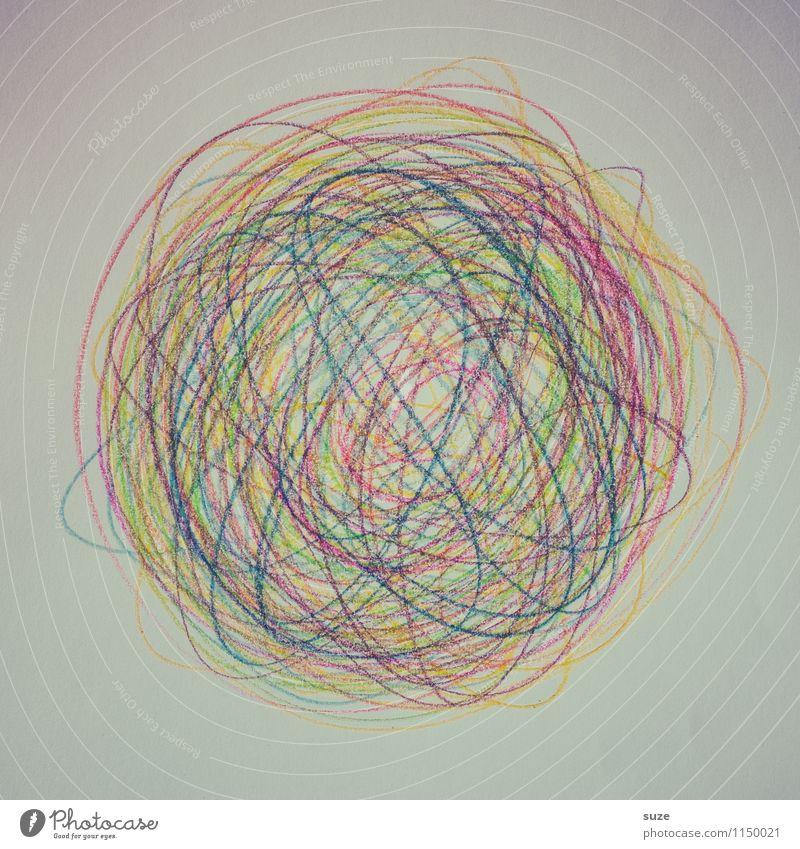 Das Schwarze Loch in Farbe Design Freizeit & Hobby Schule Studium Arbeit & Erwerbstätigkeit Büroarbeit Arbeitsplatz Schreibwaren Papier zeichnen rund Langeweile