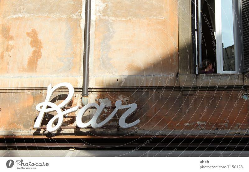Trastevere Ferien & Urlaub & Reisen Stadt Sonne Freude Fenster Wand Mauer Feste & Feiern Schilder & Markierungen Schriftzeichen Kommunizieren Getränk Italien