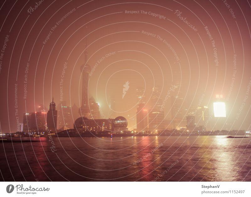Shanghai Skyline Ferien & Urlaub & Reisen Stadt Ferne dunkel Umwelt Stimmung braun Arbeit & Erwerbstätigkeit orange leuchten Nebel Tourismus Hochhaus Ausflug