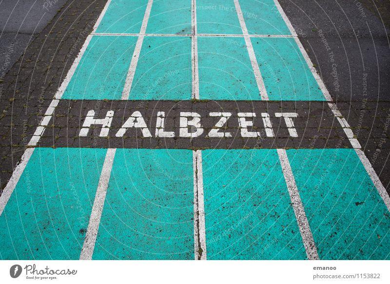Halbzeit Freude Glück Freizeit & Hobby Spielen Kinderspiel Sport Fitness Sport-Training Sportler Erfolg Verlierer Sportstätten Sportveranstaltung Rennbahn Platz